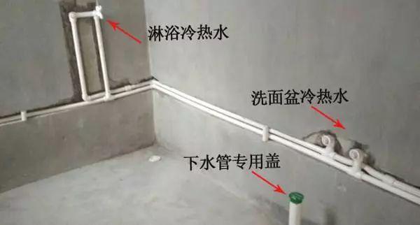 八个步骤教你解决卫生间防水问题_3