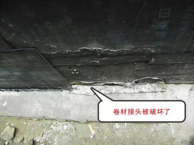 钢筋混凝土施工常见质量问题照片合集_84