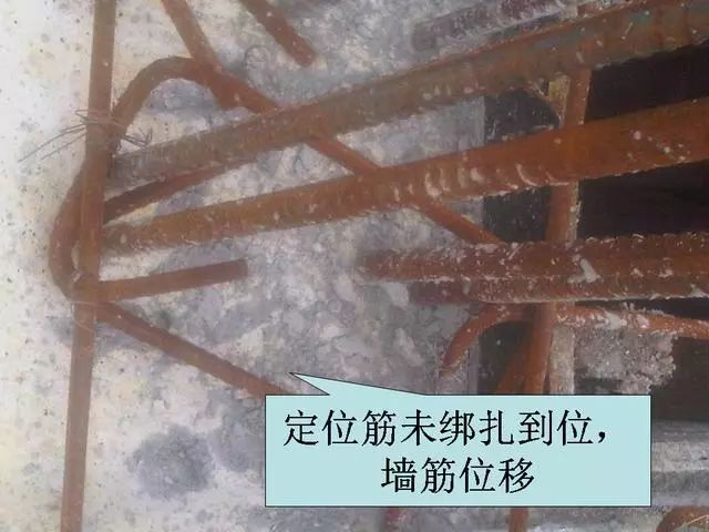 钢筋混凝土施工常见质量问题照片合集_55
