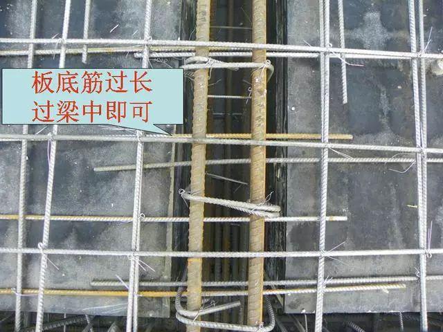 钢筋混凝土施工常见质量问题照片合集_59