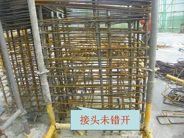 钢筋混凝土施工常见质量问题照片合集_61