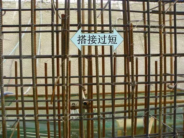 钢筋混凝土施工常见质量问题照片合集_58