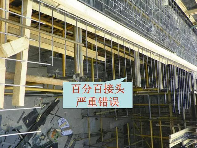 钢筋混凝土施工常见质量问题照片合集_60