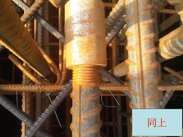 钢筋混凝土施工常见质量问题照片合集_66