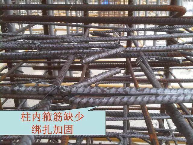 钢筋混凝土施工常见质量问题照片合集_74