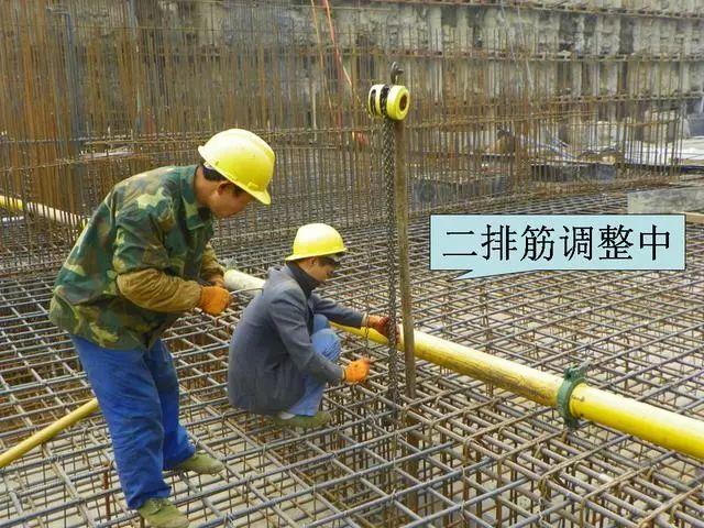 钢筋混凝土施工常见质量问题照片合集_72