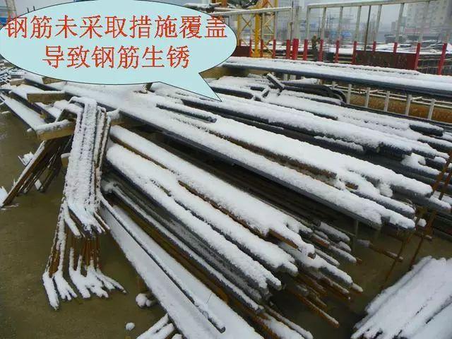 钢筋混凝土施工常见质量问题照片合集_73