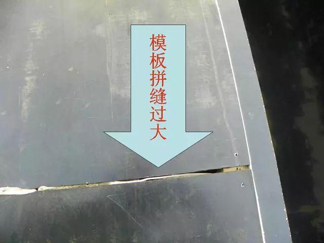 钢筋混凝土施工常见质量问题照片合集_77