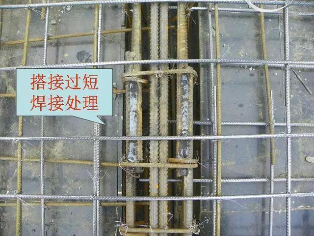 钢筋混凝土施工常见质量问题照片合集_75