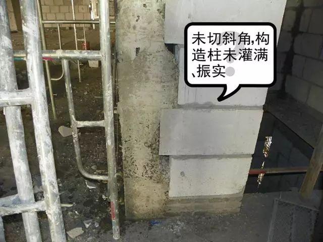 钢筋混凝土施工常见质量问题照片合集_82