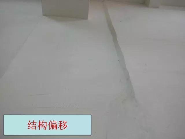 钢筋混凝土施工常见质量问题照片合集_88