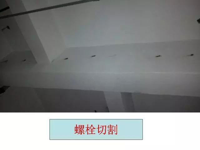 钢筋混凝土施工常见质量问题照片合集_90