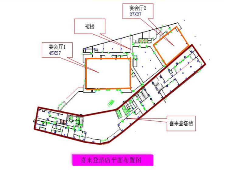 酒店钢结构工程施工方案汇报讲义