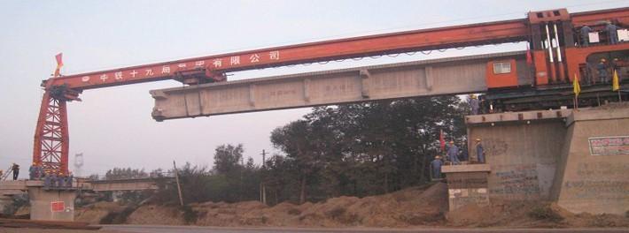 TJ165架桥机架设铁路T梁施工技术