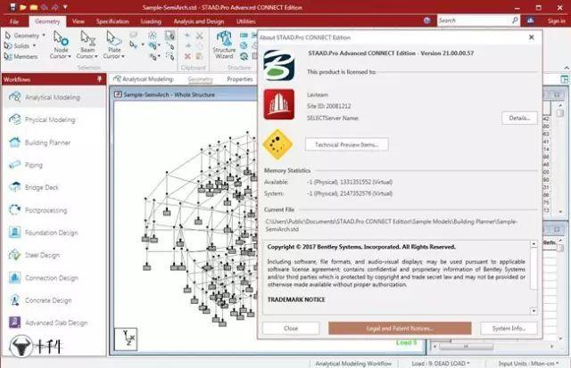 世界最受欢迎的土木工程专业软件_8