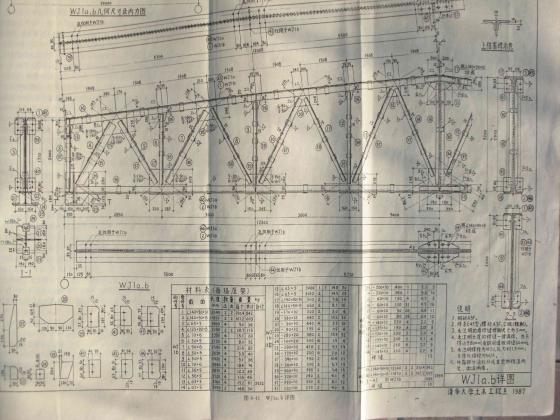 钢结构设计要求