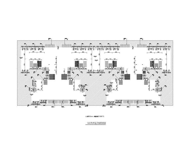 11层框架剪力墙结构住宅楼结构施工图(2017)