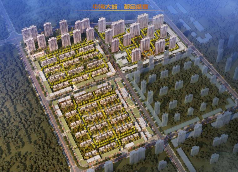 [吉林]新古典风格高层住宅建筑方案文本