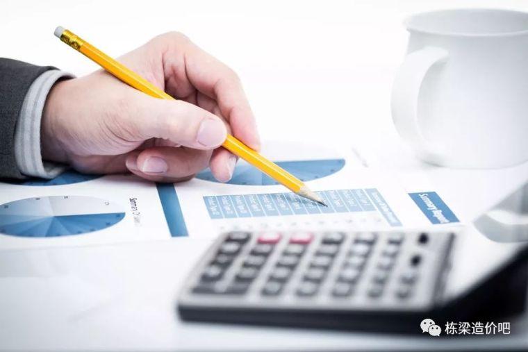 建筑工程预算成本测算的思路总结,必看!
