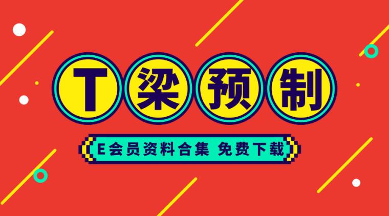 默认标题_横版海报_2019.09.23 (1)