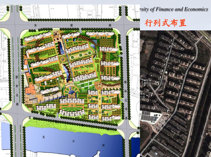山地住宅区规划设计要点(PDF,54页)