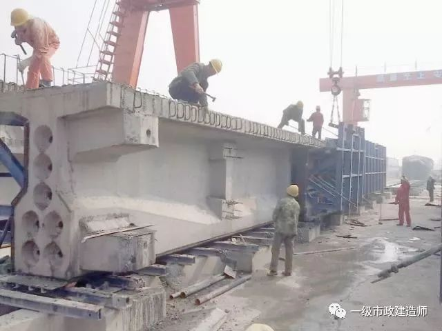 T型梁预制全过程(附T梁预制施工资料)_12