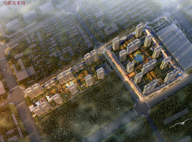 [安徽]新中式高层+商业项目概念方案设计
