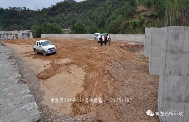 路基工程+桥涵背回填施工技术要求