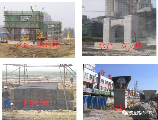 桥梁施工经验总结_18