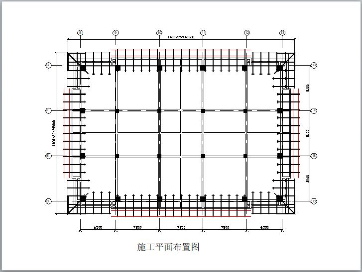 施工平面布置图