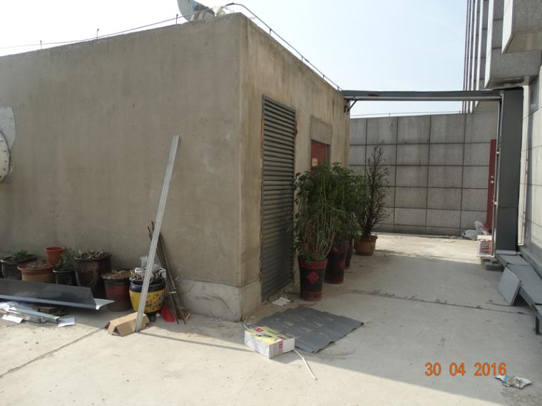 屋顶花园概念方案培训讲义PPT(图文并茂)