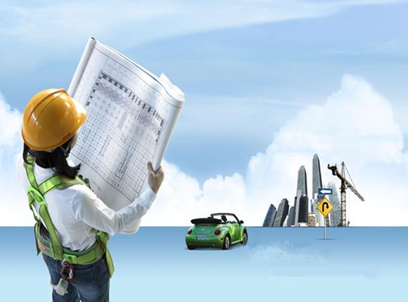 工程项目管理体系框架