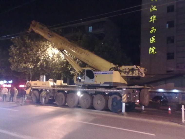 人行天桥工程钢结构运输吊装安全专项方案