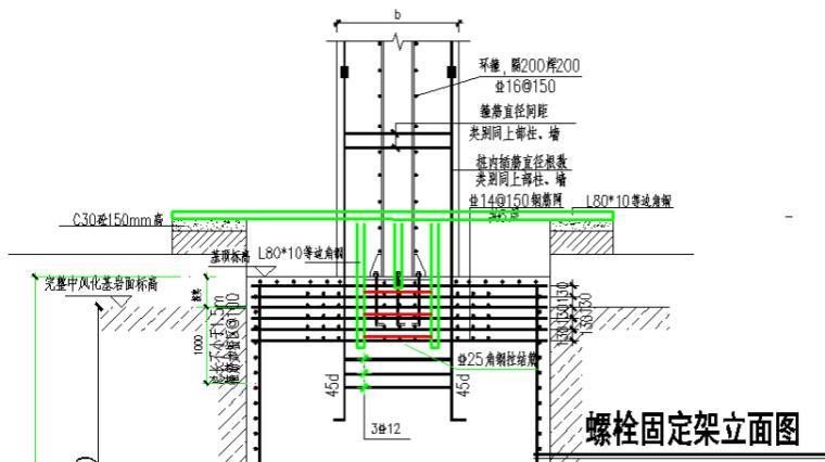 85螺栓固定架立面图