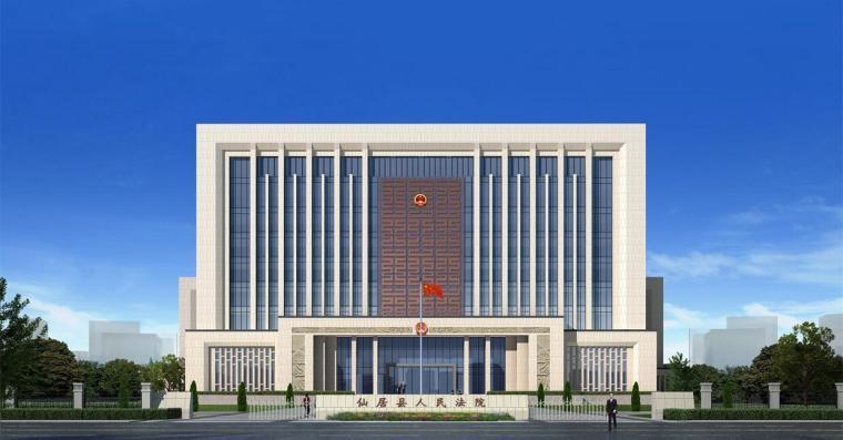 [浙江]仙居县人民法院办公楼建筑模型设计