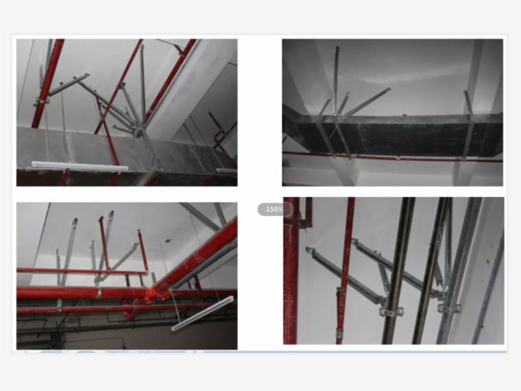 抗震支吊架在机电安装项目上的综合应用