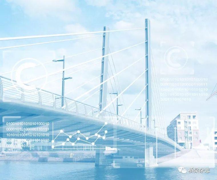 克鲁塞尔桥设计和施工团队间开放性协作模式