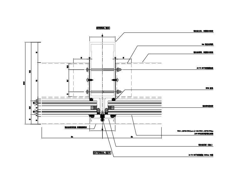 高层办公大楼改造项目幕墙深化图2015-标准横剖节点
