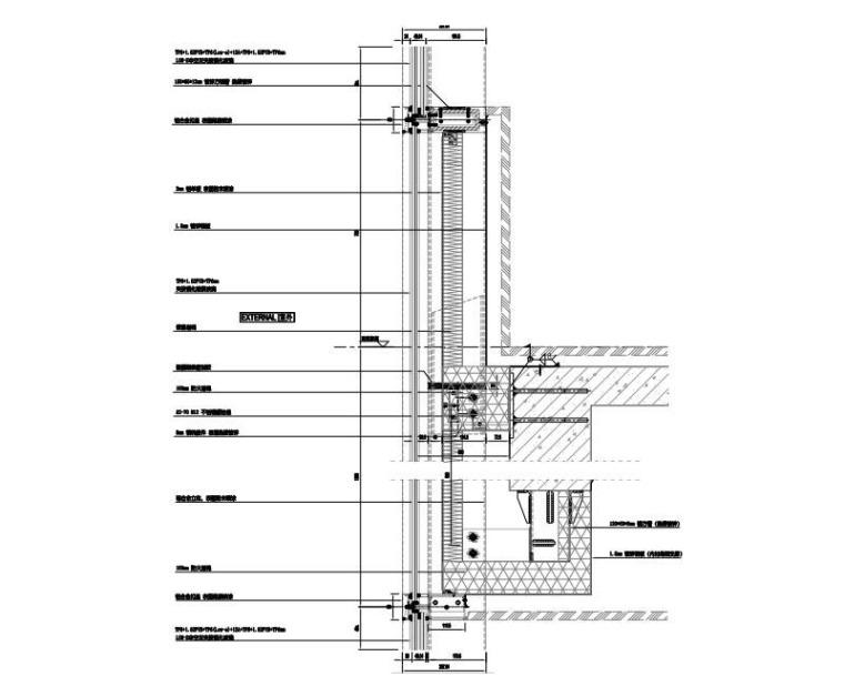高层办公大楼改造项目幕墙深化图2015-标准竖剖节点