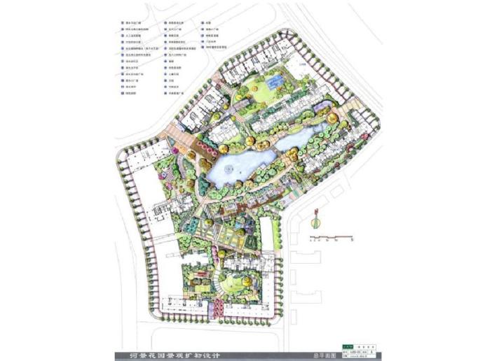 小区、规划总平面图参考示例(PDF,102页)