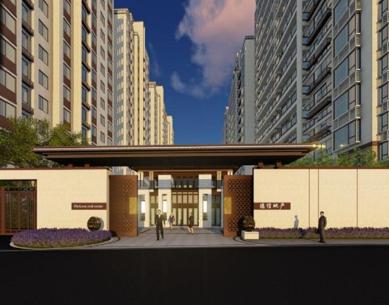 [浙江]新中式风格居住区景观概念设计方案