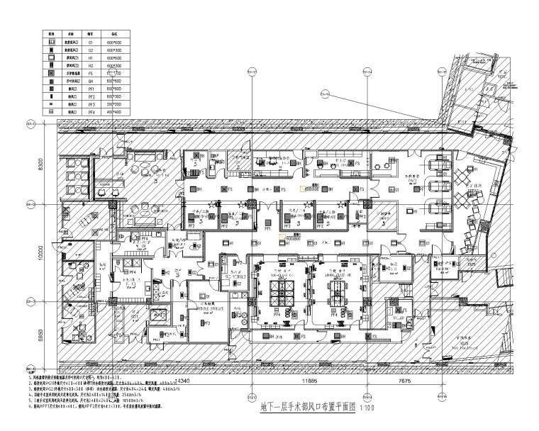 上海某门诊手术室净化设计施工图