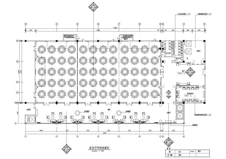 [四川]葵美树-攀枝花宴会厅施工图+效果图