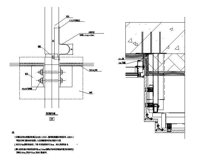 116m超高层大厦幕墙深化设计施工图(2014)-幕墙防雷节点图