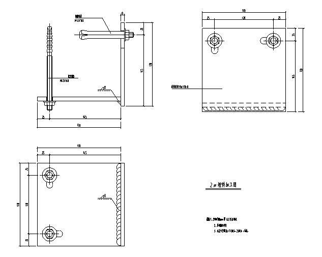 石材幕墙深化设计施工图2014-埋件加工图