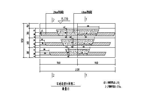 石材幕墙深化设计施工图2014-石材造型大样图2