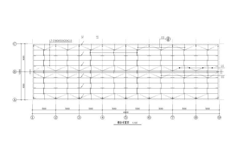 H钢钢结构厂房结构施工图纸