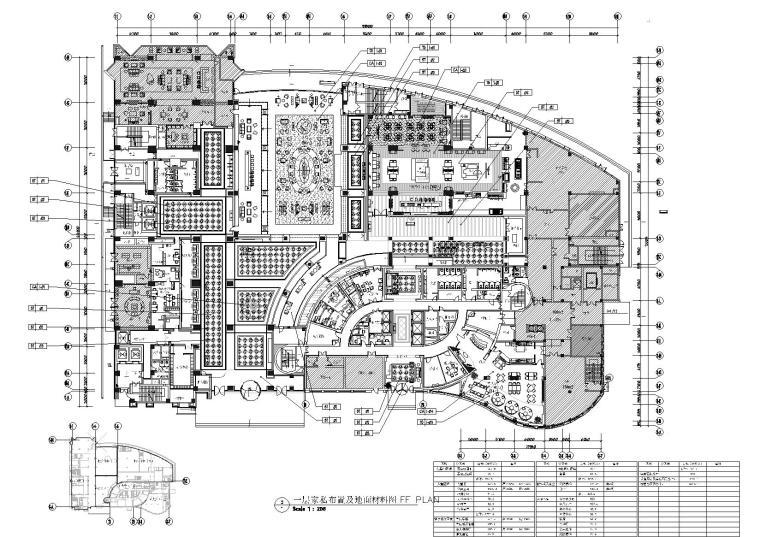 [安徽]深设院-合肥安徽饭店施工图+效果图