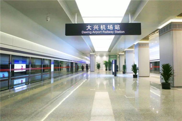京雄城际铁路至大兴机场段将于9月26日开通_2