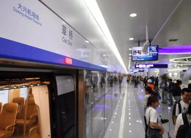 京雄城际铁路至大兴机场段将于9月26日开通_10